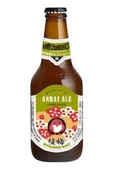 Hitachino Anbai Ale